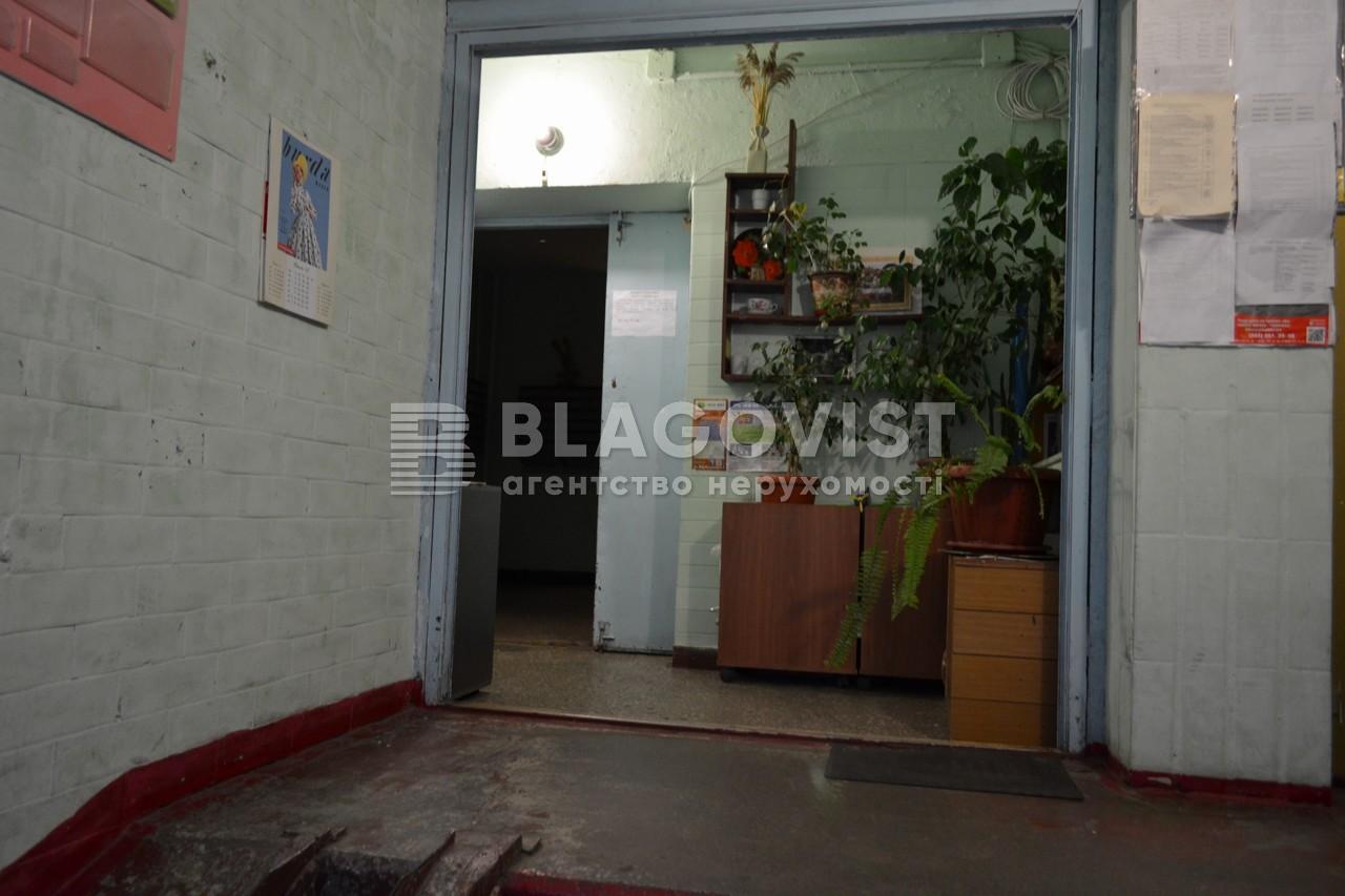 Квартира H-40198, Руденко Ларисы, 10а, Киев - Фото 26