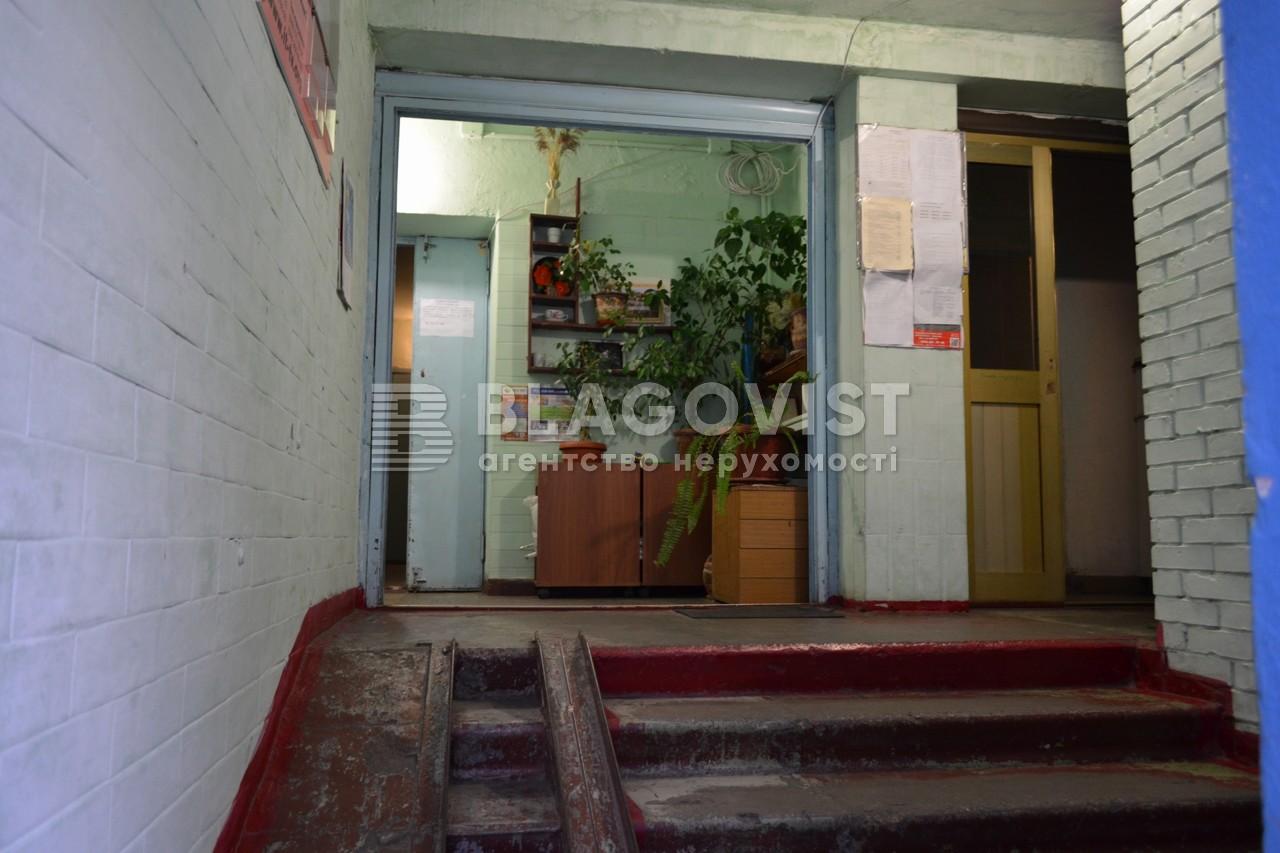 Квартира H-40198, Руденко Ларисы, 10а, Киев - Фото 27
