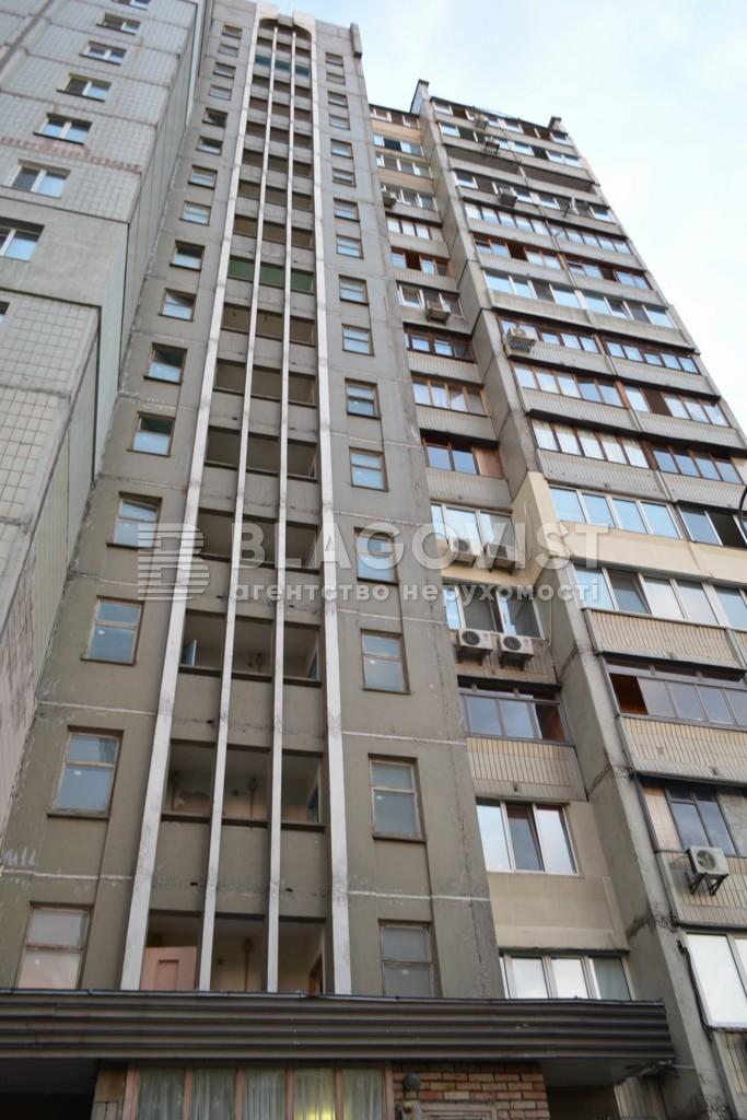 Квартира H-40198, Руденко Ларисы, 10а, Киев - Фото 28