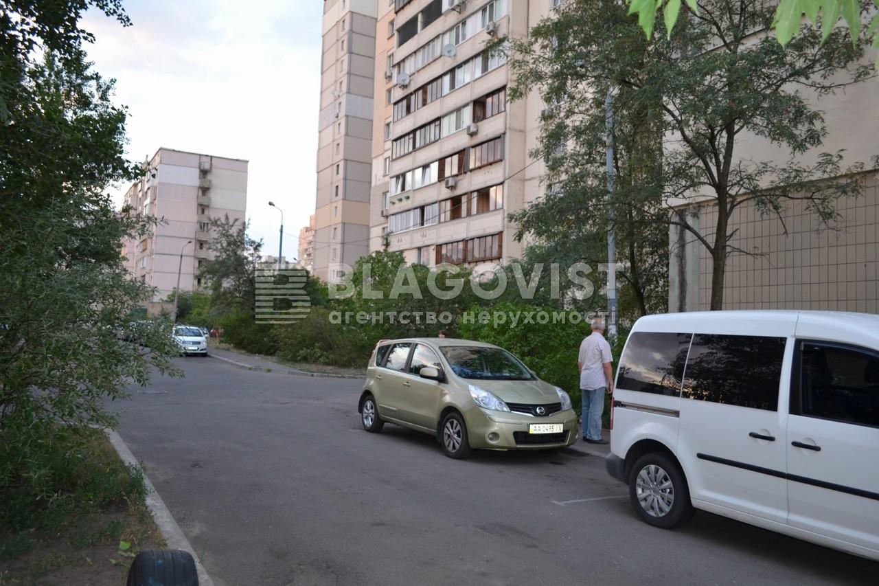 Квартира H-40198, Руденко Ларисы, 10а, Киев - Фото 29