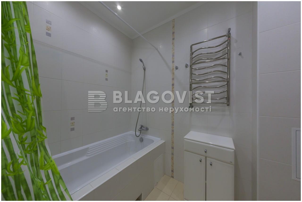 Квартира X-33021, Дмитриевская, 69, Киев - Фото 13