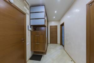 Квартира X-33021, Дмитриевская, 69, Киев - Фото 18