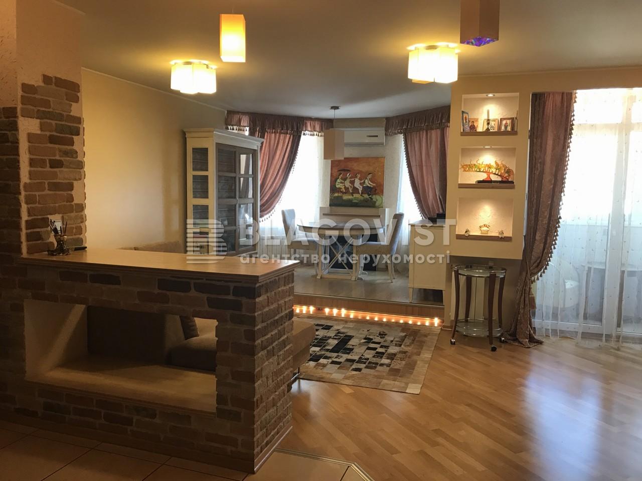 Квартира A-107879, Амосова Николая, 2, Киев - Фото 5