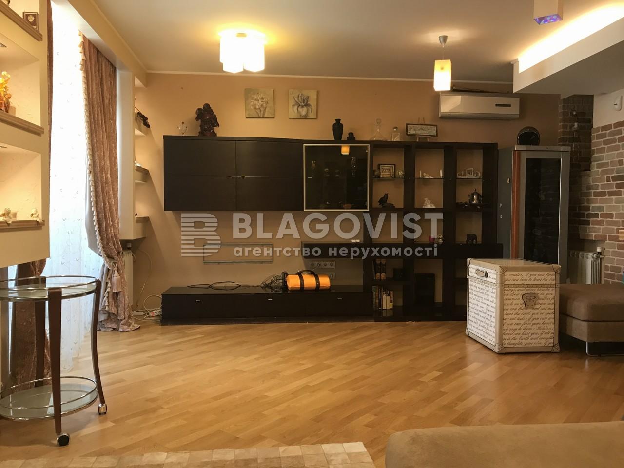 Квартира A-107879, Амосова Николая, 2, Киев - Фото 8