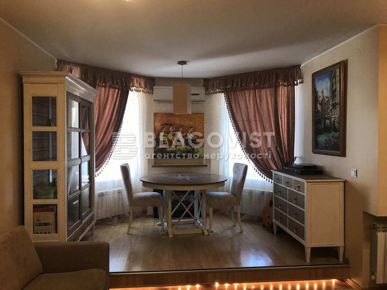 Квартира A-107879, Амосова Николая, 2, Киев - Фото 9