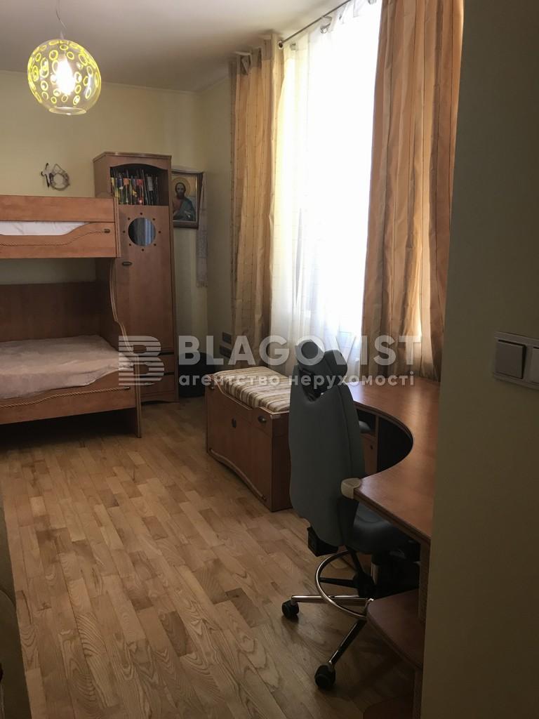 Квартира A-107879, Амосова Николая, 2, Киев - Фото 14