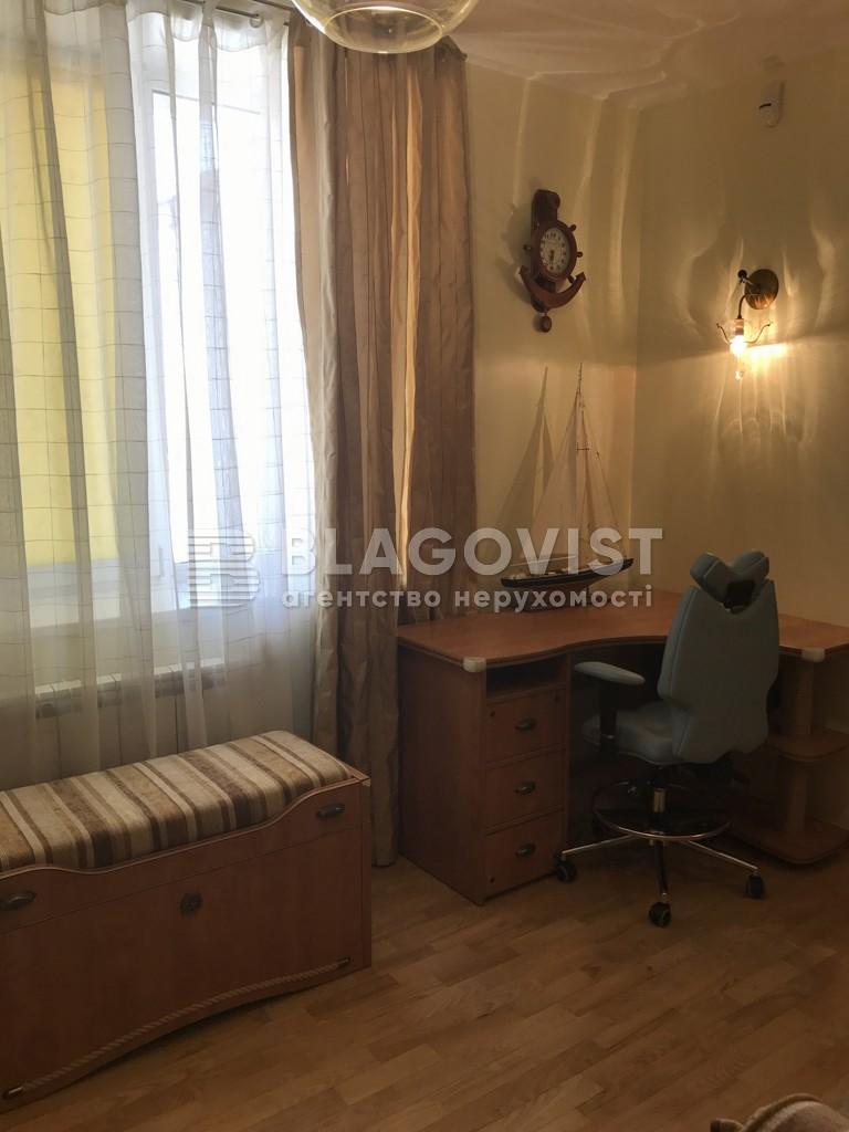 Квартира A-107879, Амосова Николая, 2, Киев - Фото 15