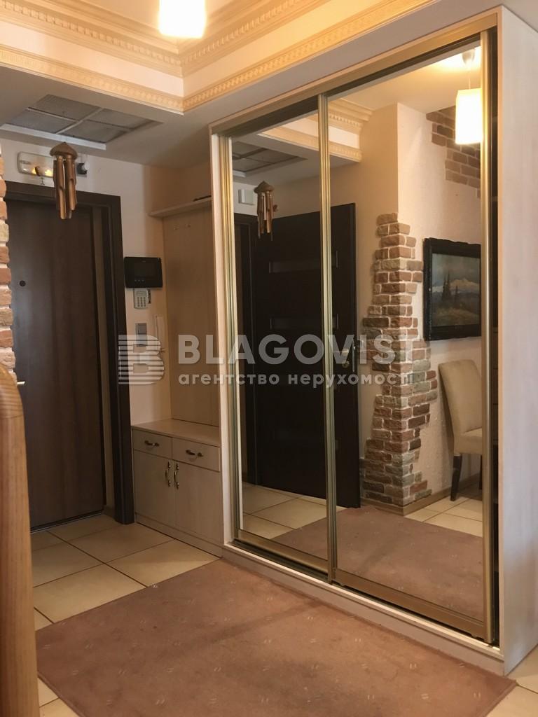 Квартира A-107879, Амосова Николая, 2, Киев - Фото 42