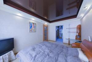 Квартира Z-1472299, Бажана Николая просп., 36, Киев - Фото 14