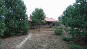 Земельный участок Дзвонковое, R-10234 - Фото1