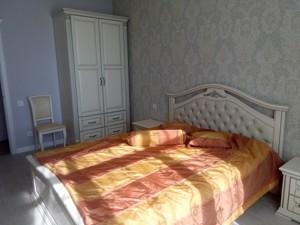 Квартира Джона Маккейна (Кудри Ивана), 7, Киев, Z-172976 - Фото3