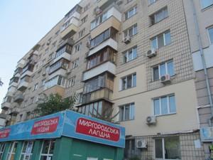 Квартира Мельникова, 83, Киев, Z-1661054 - Фото1