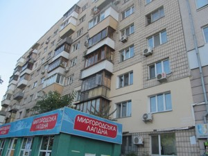 Квартира Мельникова, 83, Киев, H-43078 - Фото