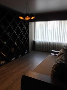 Квартира Щусева, 10а, Киев, Z-177183 - Фото3