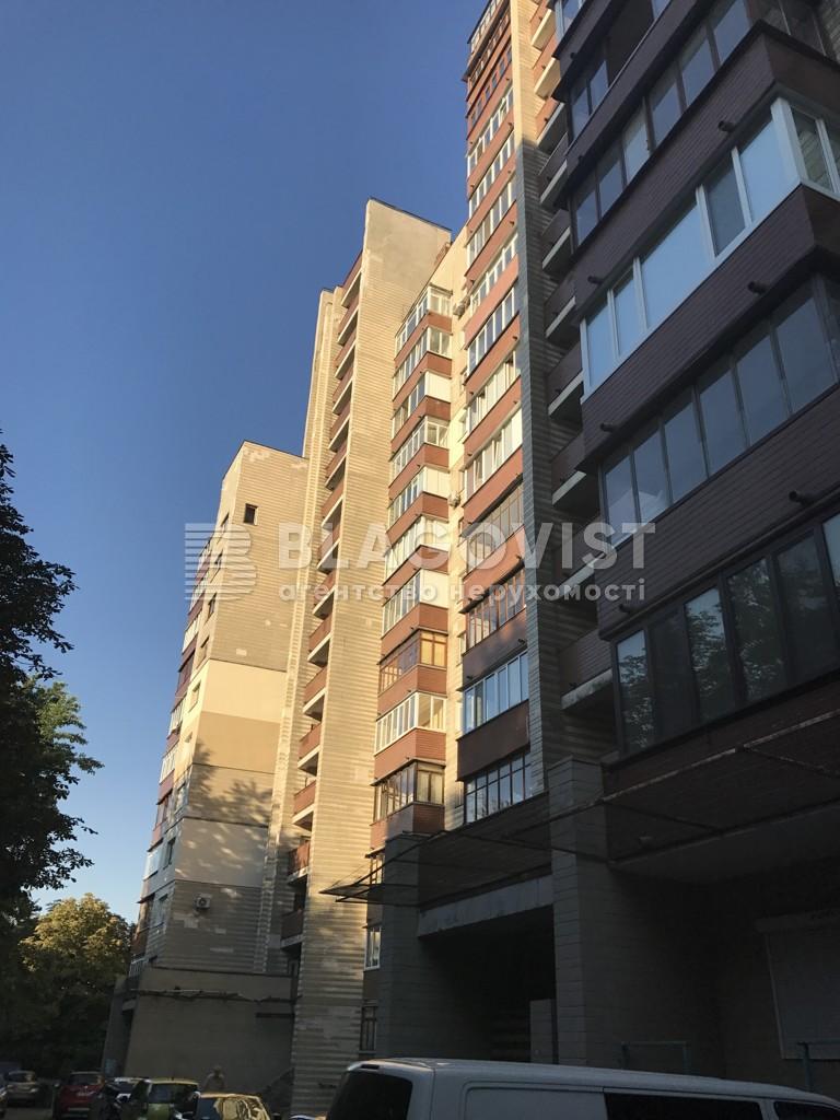 Квартира R-12990, Верхняя, 3, Киев - Фото 2