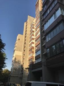 Квартира Верхняя, 3, Киев, Z-535995 - Фото 11