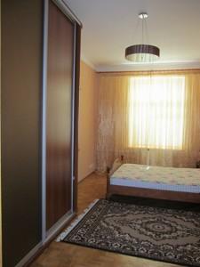 Квартира Пугачева, 17, Киев, I-13153 - Фото 8