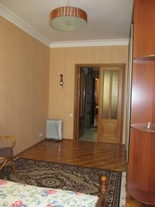 Квартира Пугачева, 17, Киев, I-13153 - Фото 9