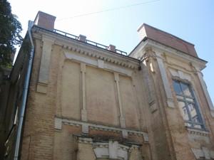 Дом, Багговутовская, Киев, Z-110704 - Фото 11
