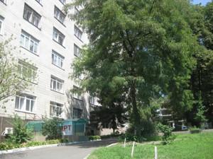 Дом, Багговутовская, Киев, Z-110704 - Фото 20