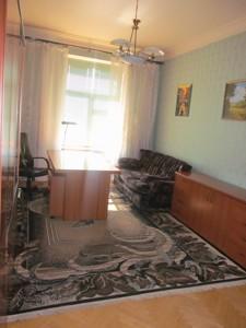 Квартира Пугачева, 17, Киев, I-13153 - Фото 5