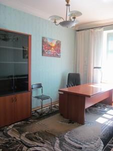 Квартира Пугачева, 17, Киев, I-13153 - Фото 6