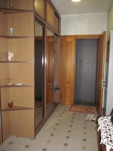 Квартира Пугачева, 17, Киев, I-13153 - Фото 17