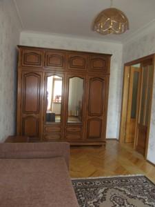 Квартира Пугачева, 17, Киев, I-13153 - Фото 4