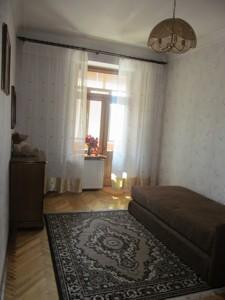 Квартира Пугачева, 17, Киев, I-13153 - Фото 3