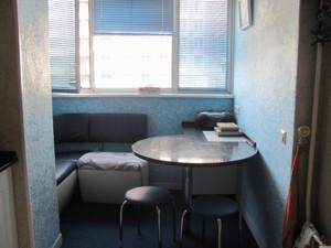 Квартира Антоновича (Горького), 90/92, Киев, H-40275 - Фото 16