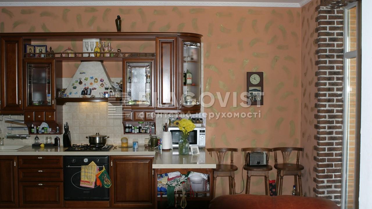 Дом X-31210, Макаров - Фото 6