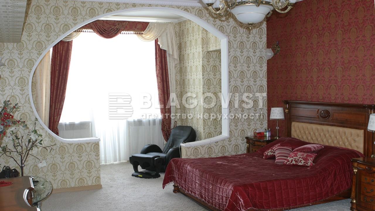 Дом X-31210, Макаров - Фото 5