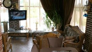 Дом Макаров, X-31210 - Фото 5