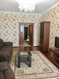 Квартира Кудряшова, 20, Киев, X-36777 - Фото3