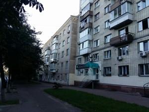 Квартира Лаврська, 4, Київ, F-42348 - Фото 18