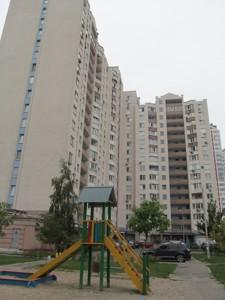 Нежилое помещение, Драгоманова, Киев, Z-31968 - Фото 13