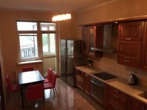 Квартира Коновальца Евгения (Щорса), 36б, Киев, B-76097 - Фото 9