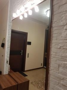 Квартира Кудряшова, 18, Київ, F-24810 - Фото 17