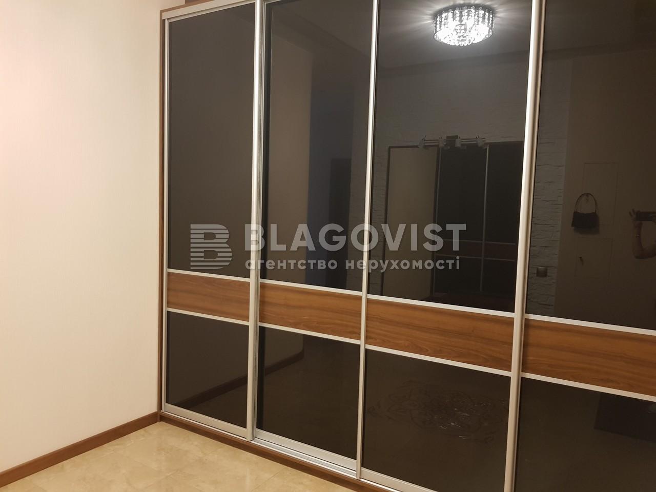 Квартира F-24810, Кудряшова, 18, Киев - Фото 19