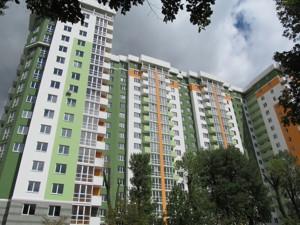 Квартира Вернадского Академика бульв., 24, Киев, Z-551994 - Фото 8