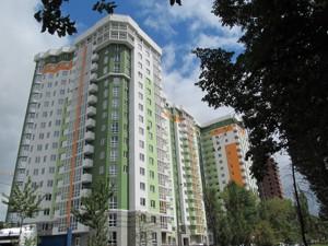 Квартира Вернадского Академика бульв., 24, Киев, P-24793 - Фото