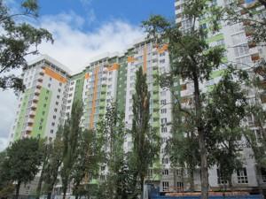 Квартира Вернадского Академика бульв., 24, Киев, Z-551994 - Фото 10