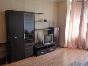 Квартира Мишуги О., 2, Київ, K-11560 - Фото
