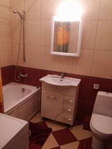 Квартира Мишуги Александра, 2, Киев, K-11560 - Фото 16