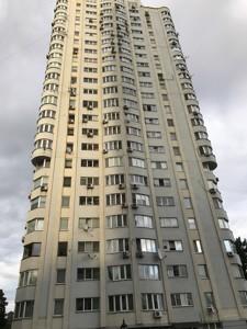 Квартира Верховинна, 35, Київ, R-22814 - Фото 18