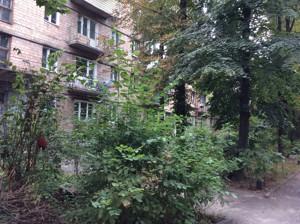Квартира F-38420, Нищинского Петра, 12 корпус 2, Киев - Фото 12