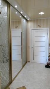 Квартира A-101290, Липківського Василя (Урицького), 18в, Київ - Фото 10