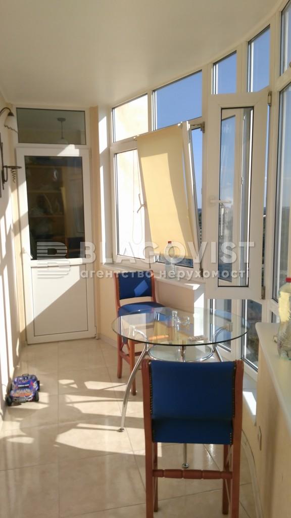 Квартира A-101290, Липкивского Василия (Урицкого), 18в, Киев - Фото 8