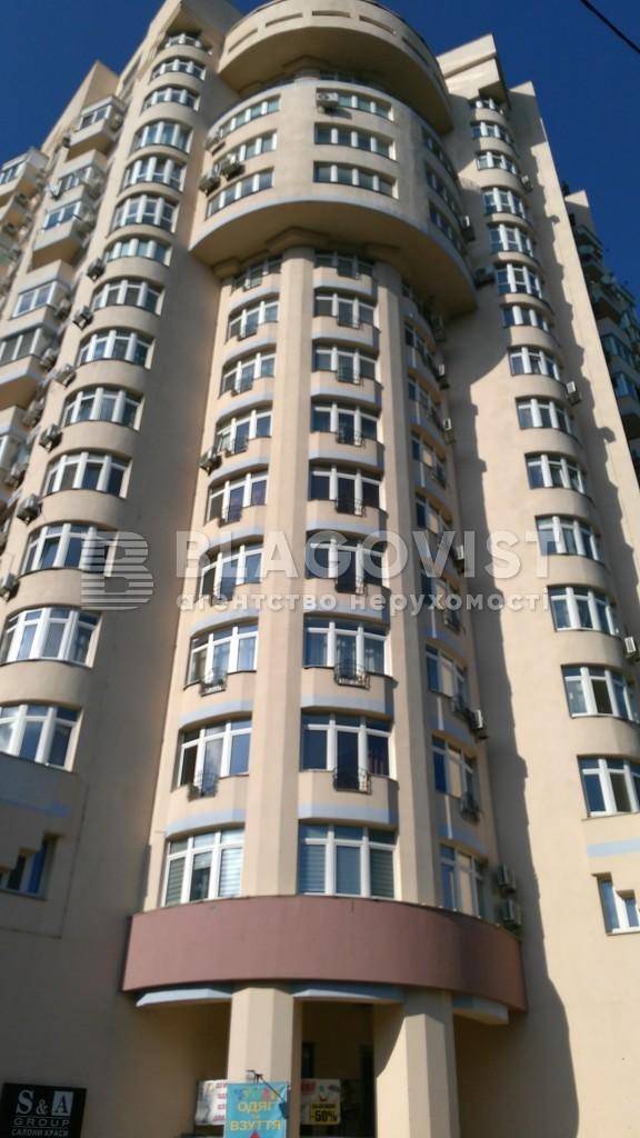 Квартира A-101290, Липківського Василя (Урицького), 18в, Київ - Фото 14