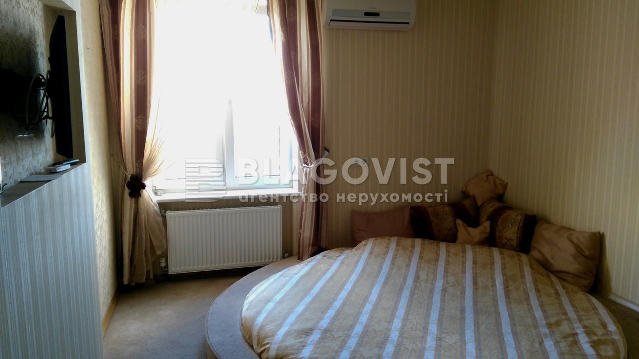 Квартира A-101290, Липкивского Василия (Урицкого), 18в, Киев - Фото 5
